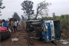 collision of the car and bus
