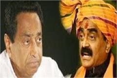 rakesh singh said kamalnath government will fall on its own