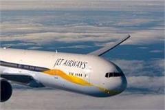 1 flight cancellation at amritsar airport 6 lat
