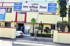 notice for removal of chhindwara mayor