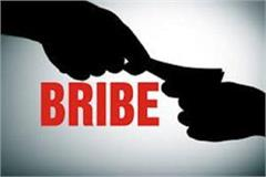 lokayukta team s big action colk caught bribe