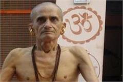 mahant panglai nath murder in pushkar temple