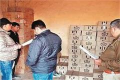 cm flying team caught 4 thousand boxes of illegal liquor