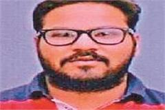 rohtak s priceless civil judge made in gujarat