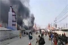 prayagraj fire again in kumbh mela bihar s governor lalji tandon survives