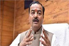 bjp s alliance with its party suheldev samaj party in up will be keshav maurya