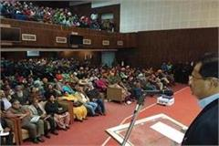 punjab education minister op soni