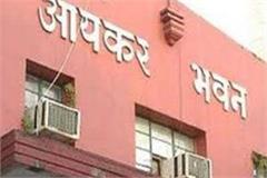 income tax department raids on 3 establishments