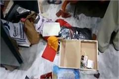 robbery in sbi bank branch managaer home