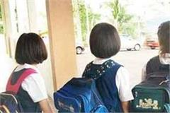 1 2 million children still waiting for uniform