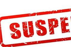 asi suspended