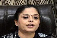 punjab woman state commission chairperson attack