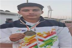 mp s gold medal in discus throw contest