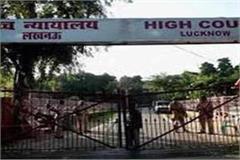 cbi recruitment of teacher recruitment case canceled
