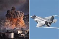 pok air strike
