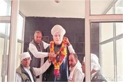 jat raises the meaning of bjp malik