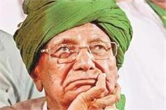 delhi government seeking legal advice on chautala s release