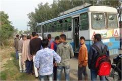 iti student felt from haryana roadways bus