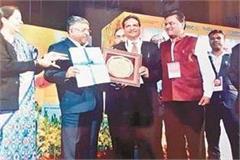 web ratna award for kurukshetra s website