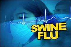 swine flu fails to beat in mp 3 people lose again