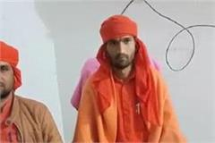pulwama terrorist incident bring masood azhar s head take 10 million