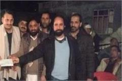 the example of brotherhood presented by people of muslim community