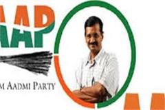 aap  in connection with congress and inld