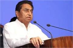 cm s direction enhances ministers problems