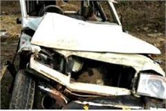 incident bolero sdo killed 2 injured in uncontrolled speed