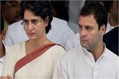 rahul gandhi removed priyanka pandhis associate kumar
