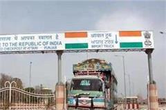 5000 crores imported on the attari border closed