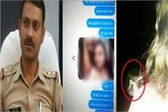 shameful act of hapur police viral video of daroga nafis ahmed