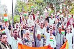 muslim community slogans against pakistan
