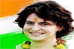 priyanka gandhi entrepreneurial demands for female