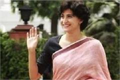 now hooda s pro legislator will campaign in the priyanka darbar