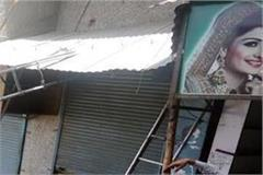illegal encroachment in nahan