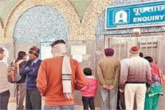 travelers will have to fly home on holi seats get full