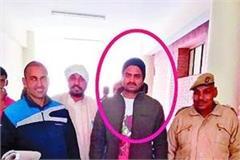 jat awakening army leader rahul dad arrested
