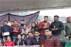 employees union tribute in martyr jawans