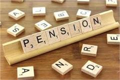 demand for old pension restoration to 21