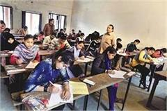 5 87 335 candidates withdrew their exams