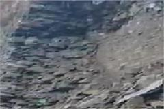due to the landslide in chamba