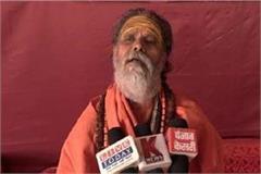 indira gandhi s glimpse in priyanka narendra giri