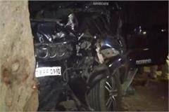 scorpio collapses with trees 5 people die in road accident
