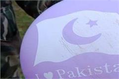 3 pakistani balloons found in kangra