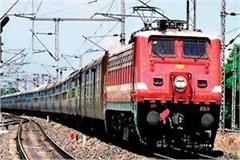 from today to march 10 4 trains temporarily canceled 5 route changed