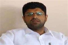 dushyant chautala s demand for girdavari in lok sabha