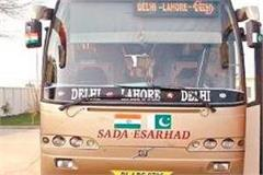 sarada e sarhad bus security increased bus was done by bridge