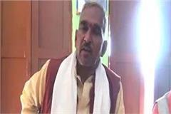 bjp mla remarks on nehru and gandhi family