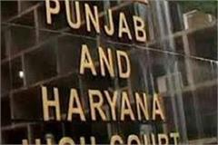 high court the government has been told to investigate the dera